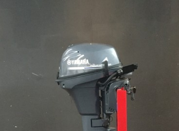 Yamaha 9.9 PK